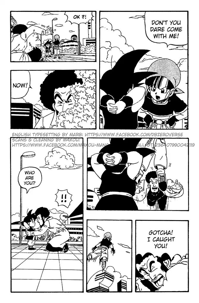 Dragon Ball GT Chapter 5  Online Free Manga Read Image 11