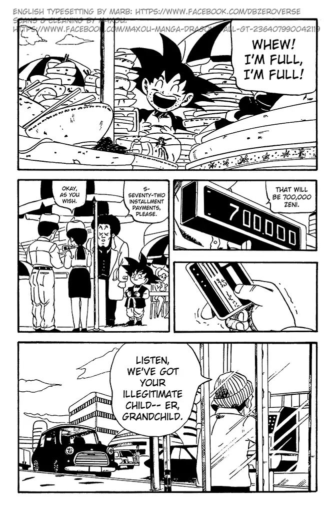 Dragon Ball GT Chapter 5  Online Free Manga Read Image 16