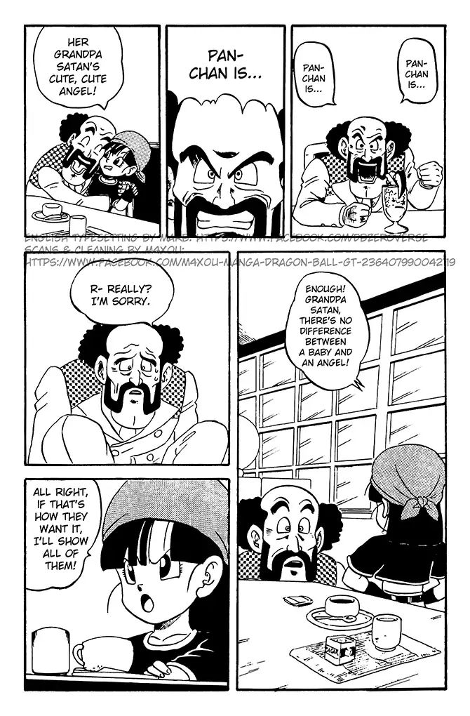 Dragon Ball GT Chapter 5  Online Free Manga Read Image 20
