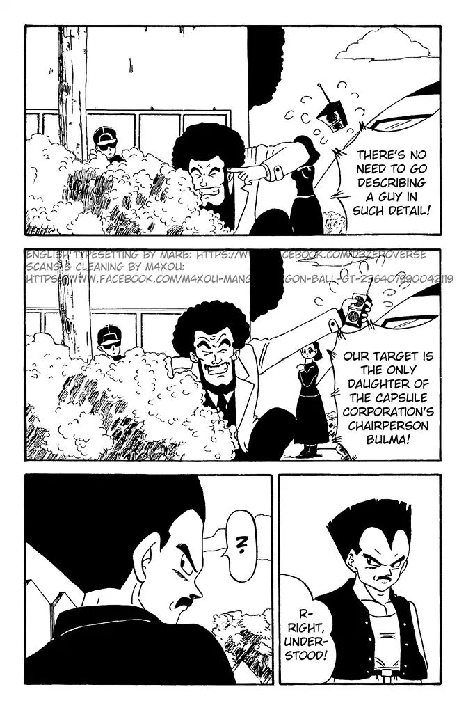 Dragon Ball GT Chapter 5  Online Free Manga Read Image 3