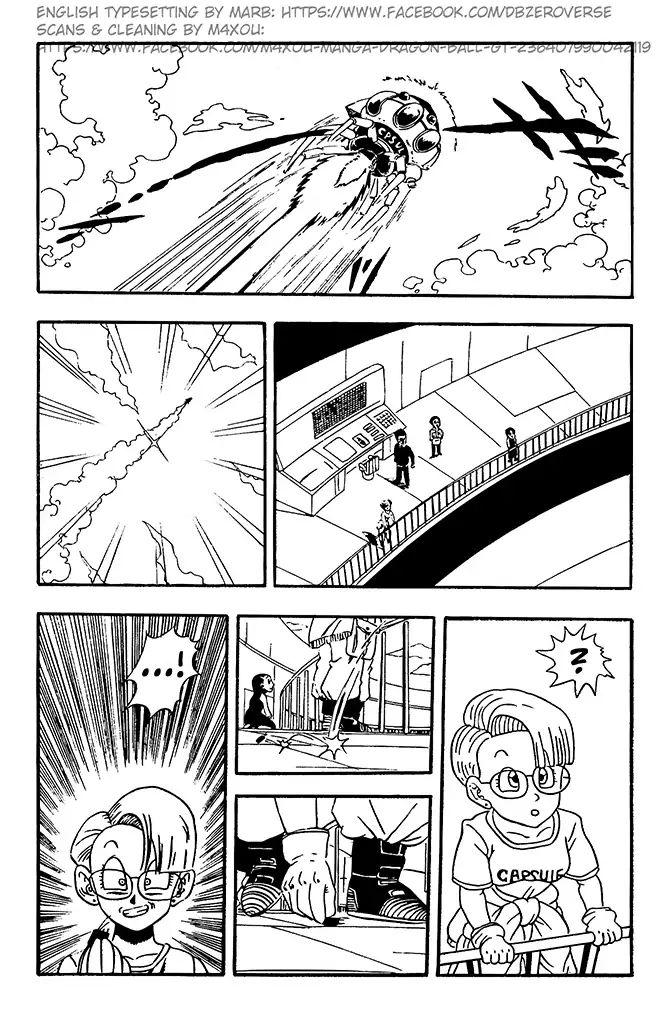 Dragon Ball GT Chapter 6  Online Free Manga Read Image 14