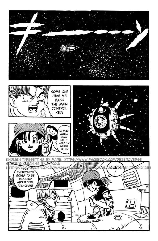 Dragon Ball GT Chapter 6  Online Free Manga Read Image 15