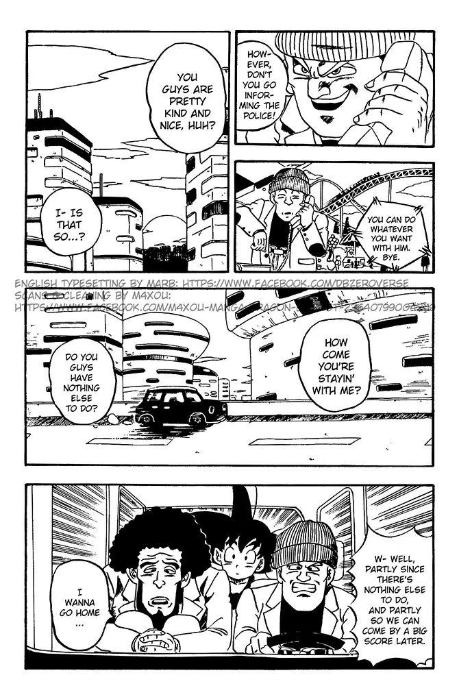 Dragon Ball GT Chapter 6  Online Free Manga Read Image 3