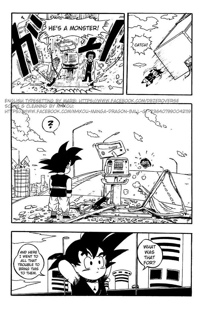 Dragon Ball GT Chapter 6  Online Free Manga Read Image 6