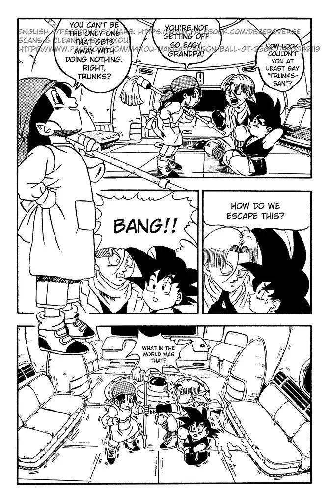 Dragon Ball GT Chapter 7  Online Free Manga Read Image 4