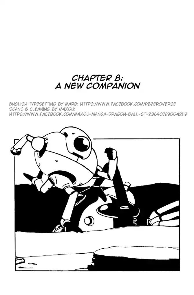 Dragon Ball GT Chapter 8  Online Free Manga Read Image 1