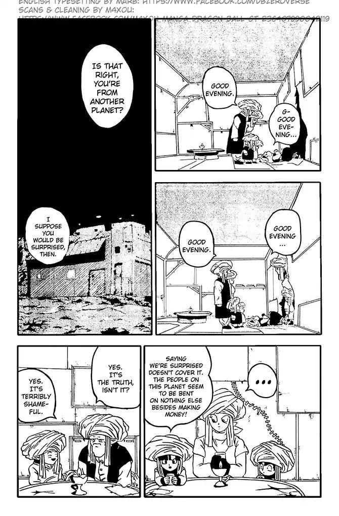 Dragon Ball GT Chapter 8  Online Free Manga Read Image 10