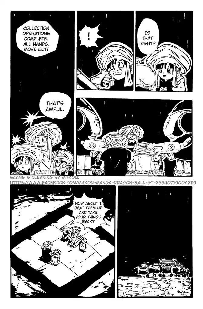 Dragon Ball GT Chapter 8  Online Free Manga Read Image 14