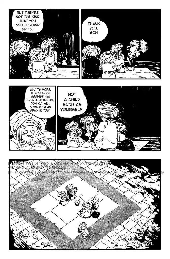 Dragon Ball GT Chapter 8  Online Free Manga Read Image 15