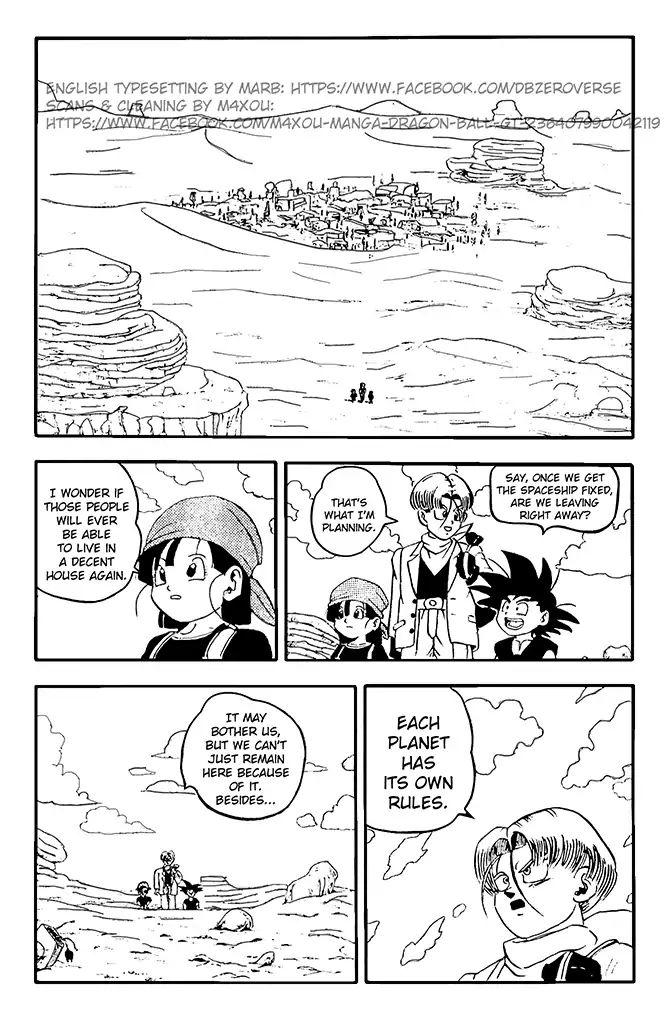 Dragon Ball GT Chapter 8  Online Free Manga Read Image 16