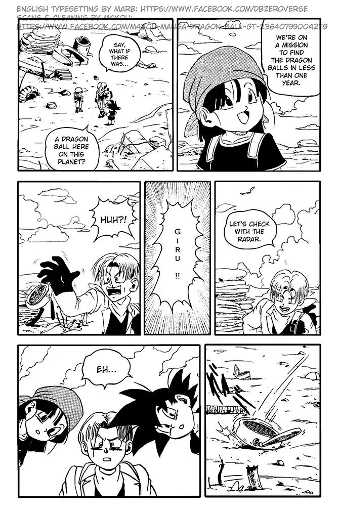 Dragon Ball GT Chapter 8  Online Free Manga Read Image 17
