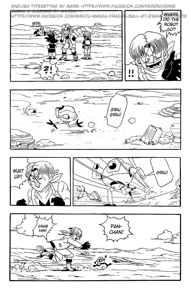Dragon Ball GT Chapter 8  Online Free Manga Read Image 21