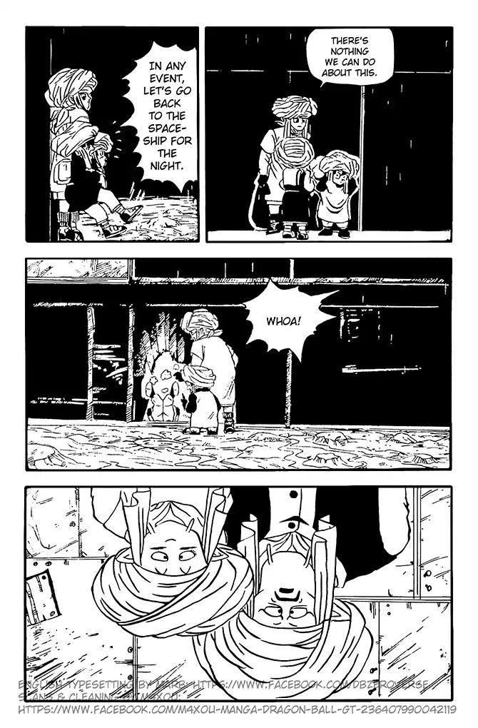 Dragon Ball GT Chapter 8  Online Free Manga Read Image 9