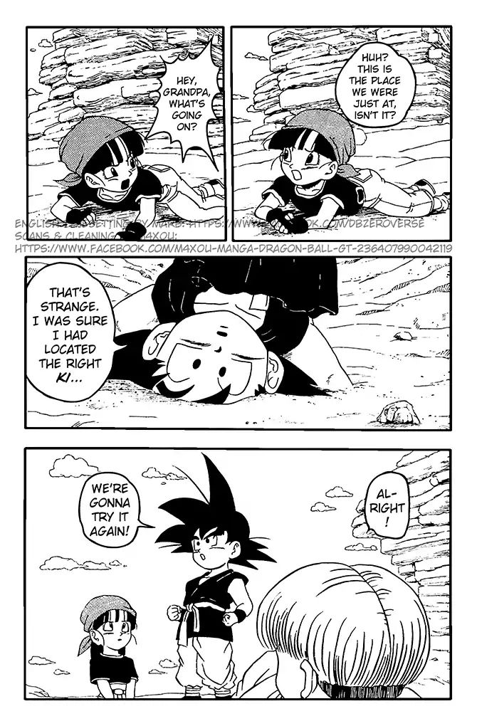 Dragon Ball GT Chapter 9  Online Free Manga Read Image 11