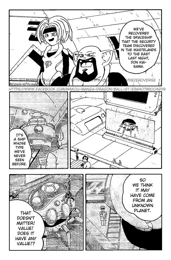 Dragon Ball GT Chapter 9  Online Free Manga Read Image 18