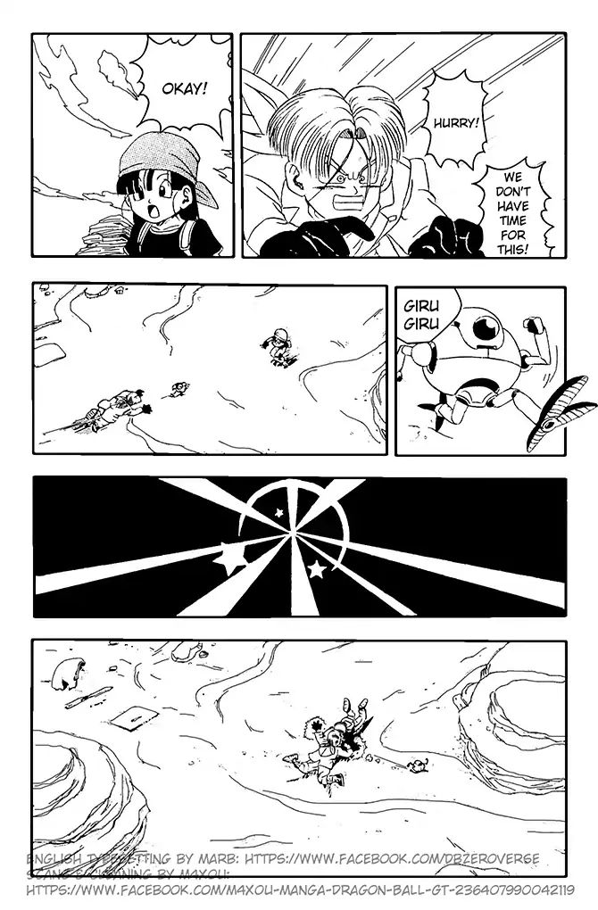 Dragon Ball GT Chapter 9  Online Free Manga Read Image 2