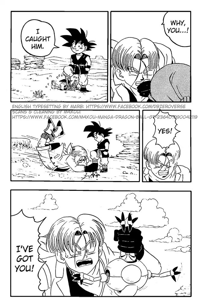 Dragon Ball GT Chapter 9  Online Free Manga Read Image 3