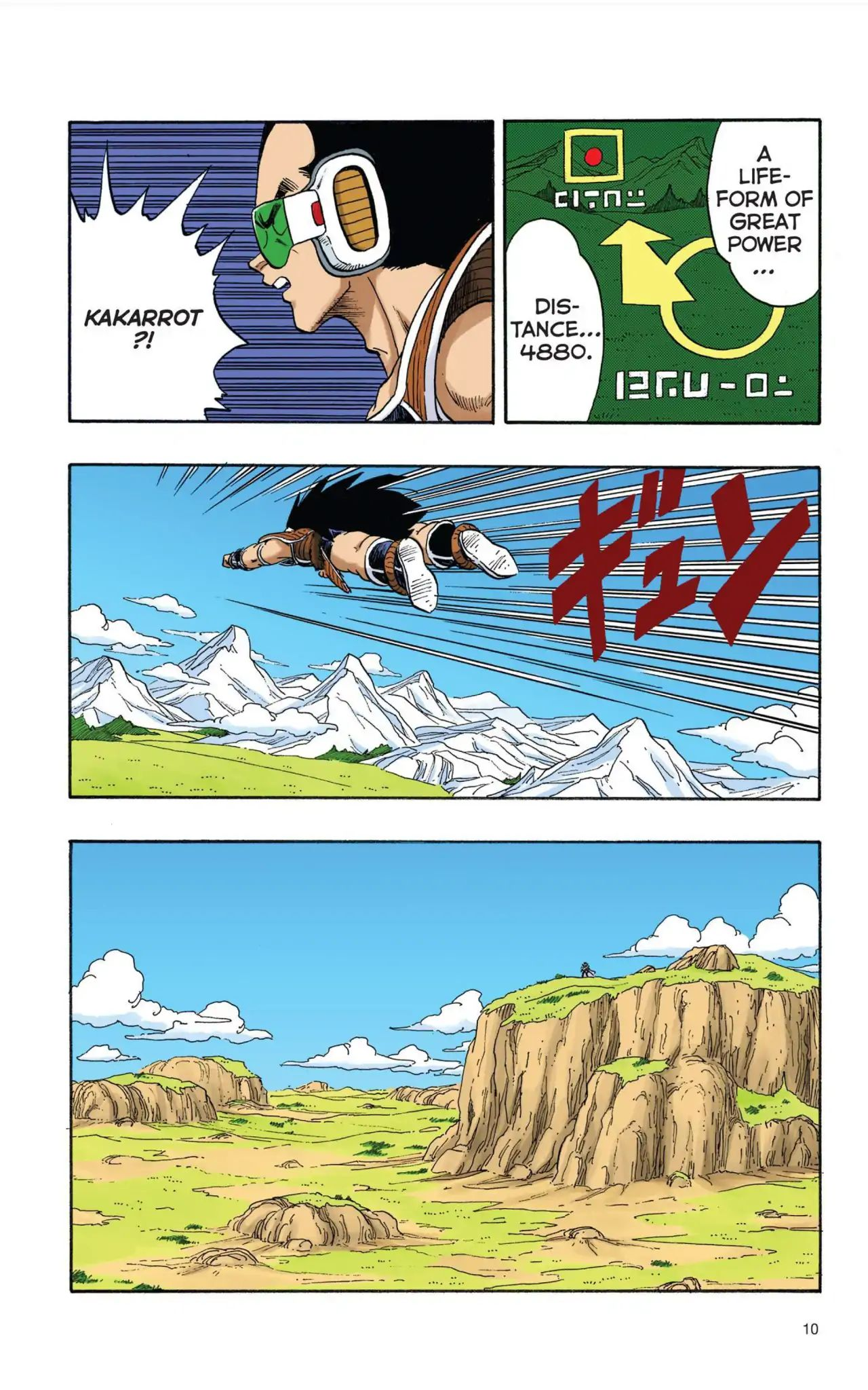 Dragon Ball Full Color Saiyan Arc Chapter 1  Online Free Manga Read Image 11