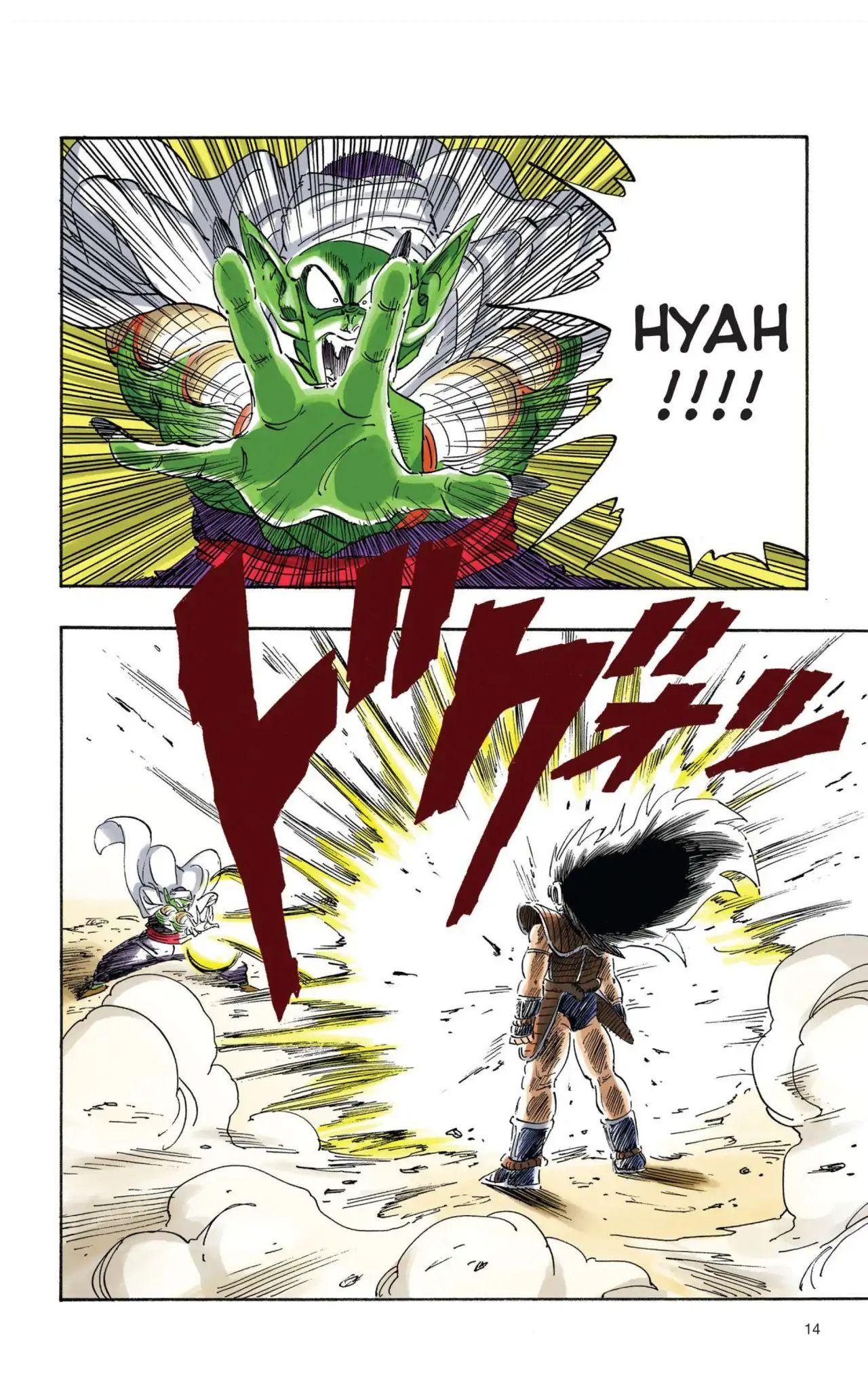 Dragon Ball Full Color Saiyan Arc Chapter 1  Online Free Manga Read Image 15