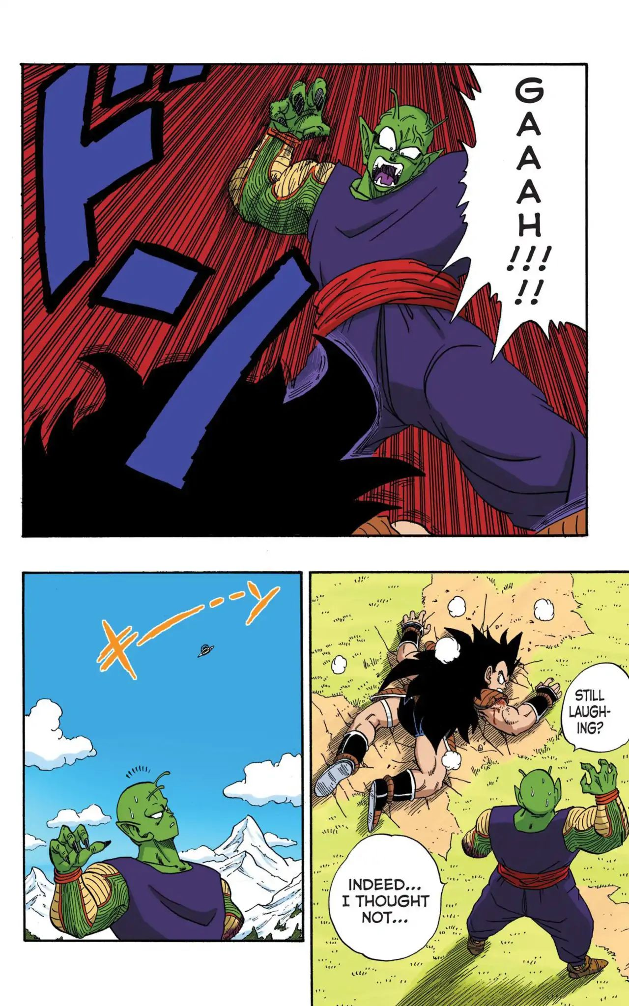 Dragon Ball Full Color Saiyan Arc Chapter 10  Online Free Manga Read Image 7