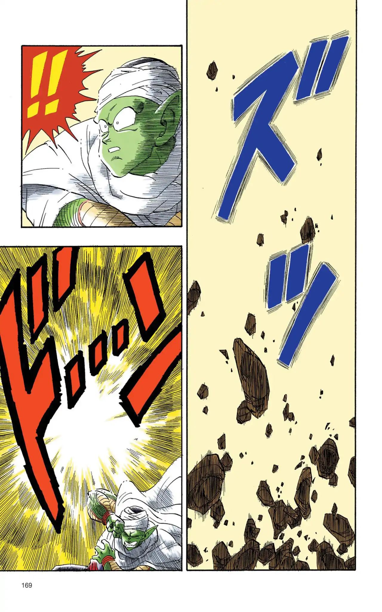 Dragon Ball Full Color Saiyan Arc Chapter 12  Online Free Manga Read Image 10