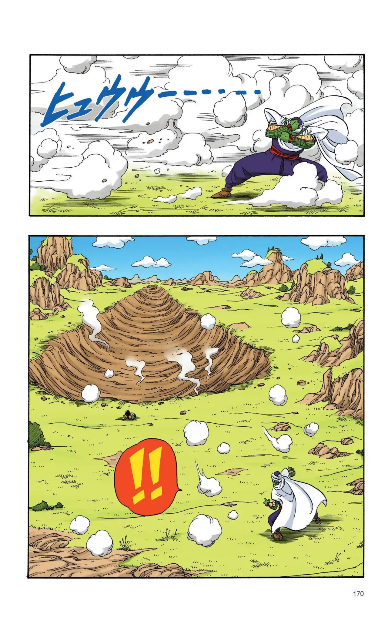 Dragon Ball Full Color Saiyan Arc Chapter 12  Online Free Manga Read Image 11