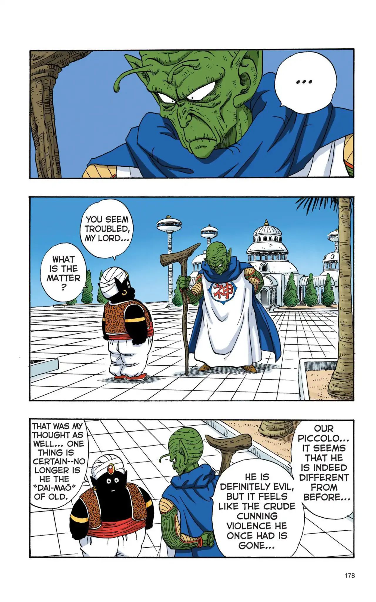 Dragon Ball Full Color Saiyan Arc Chapter 13  Online Free Manga Read Image 5