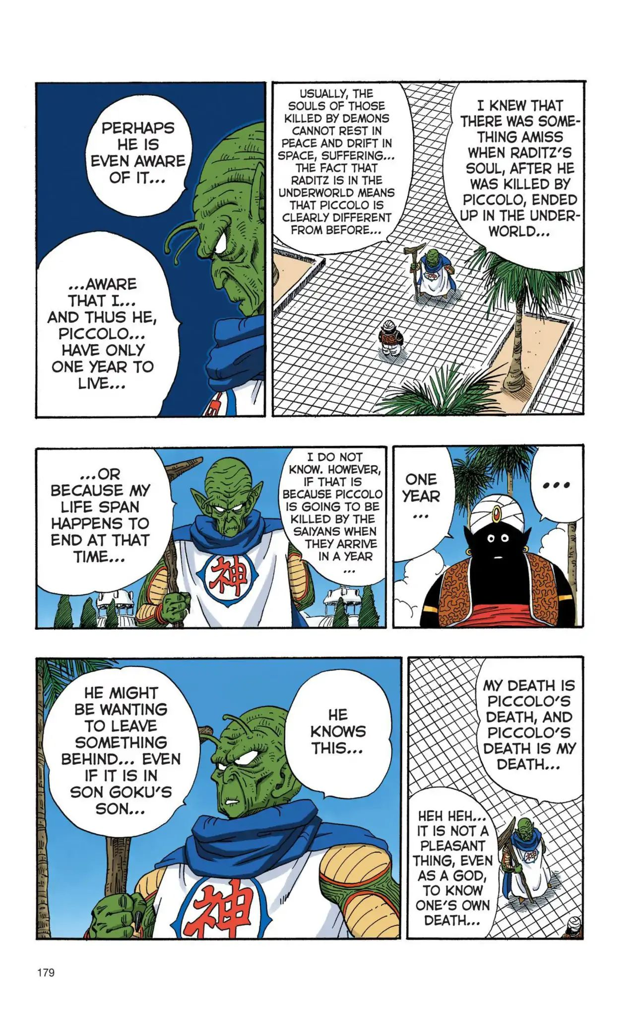 Dragon Ball Full Color Saiyan Arc Chapter 13  Online Free Manga Read Image 6