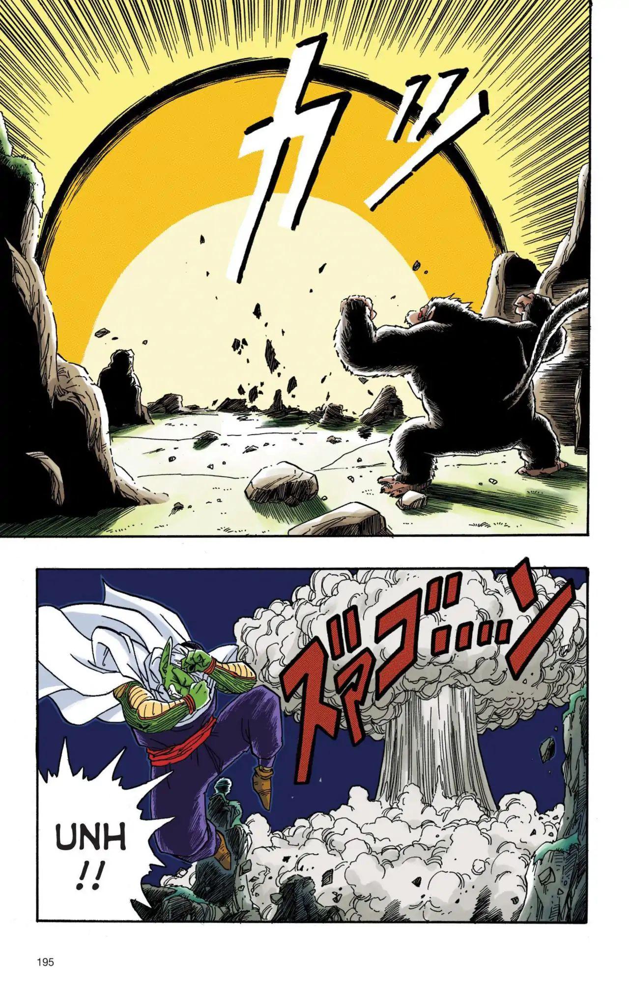 Dragon Ball Full Color Saiyan Arc Chapter 14  Online Free Manga Read Image 8