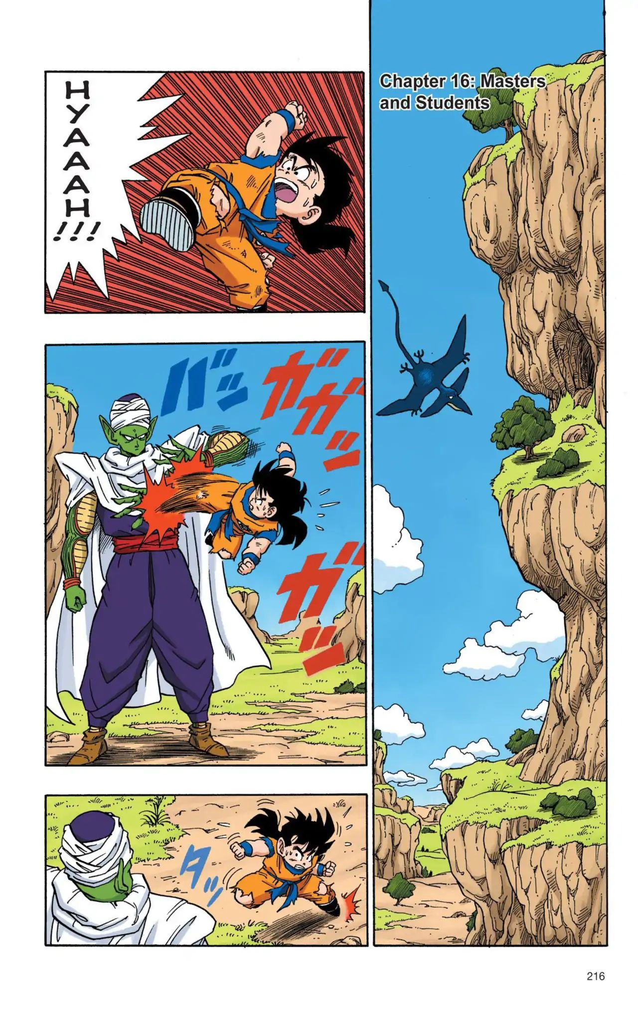 Dragon Ball Full Color Saiyan Arc Chapter 16  Online Free Manga Read Image 1