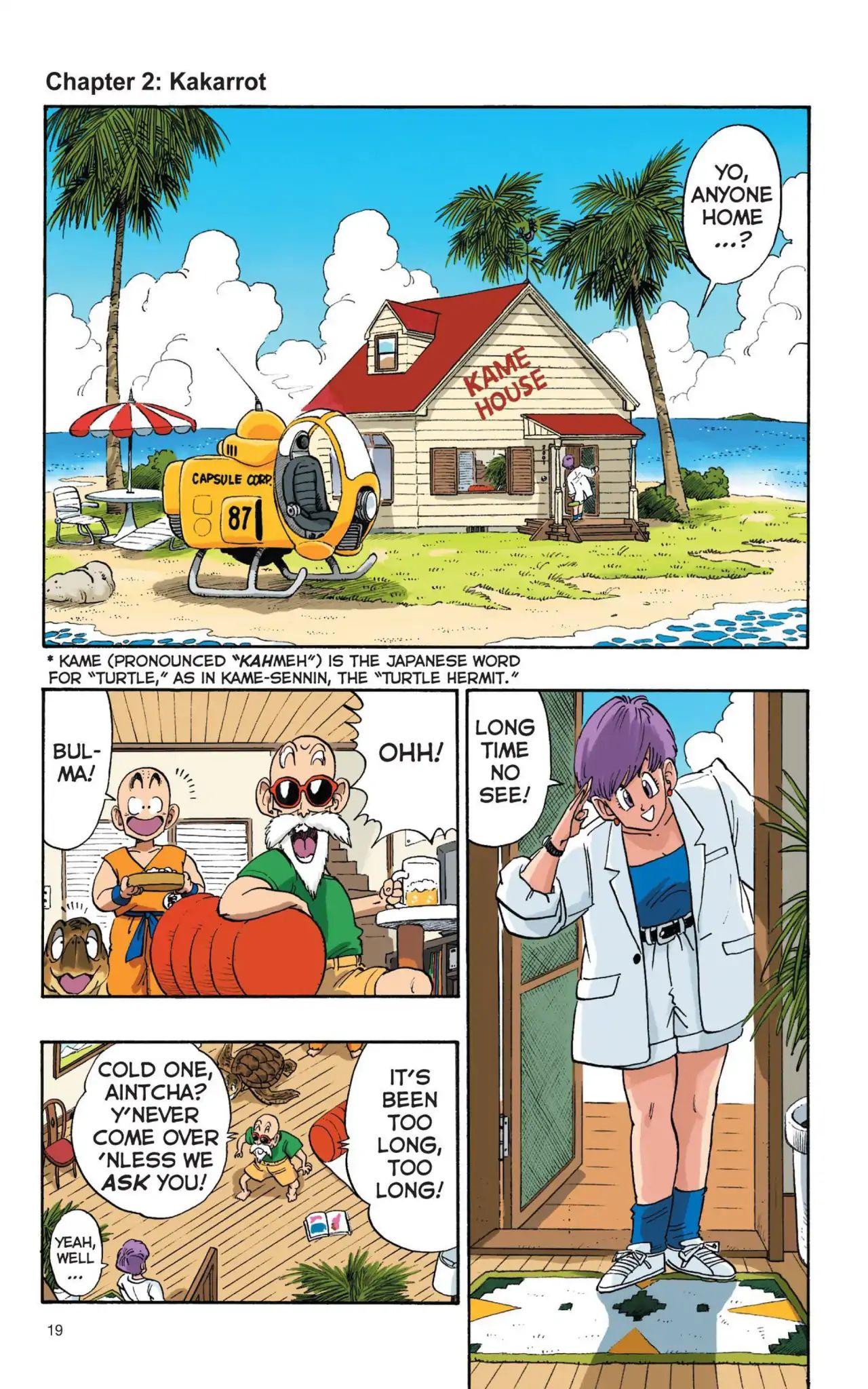 Dragon Ball Full Color Saiyan Arc Chapter 2  Online Free Manga Read Image 1