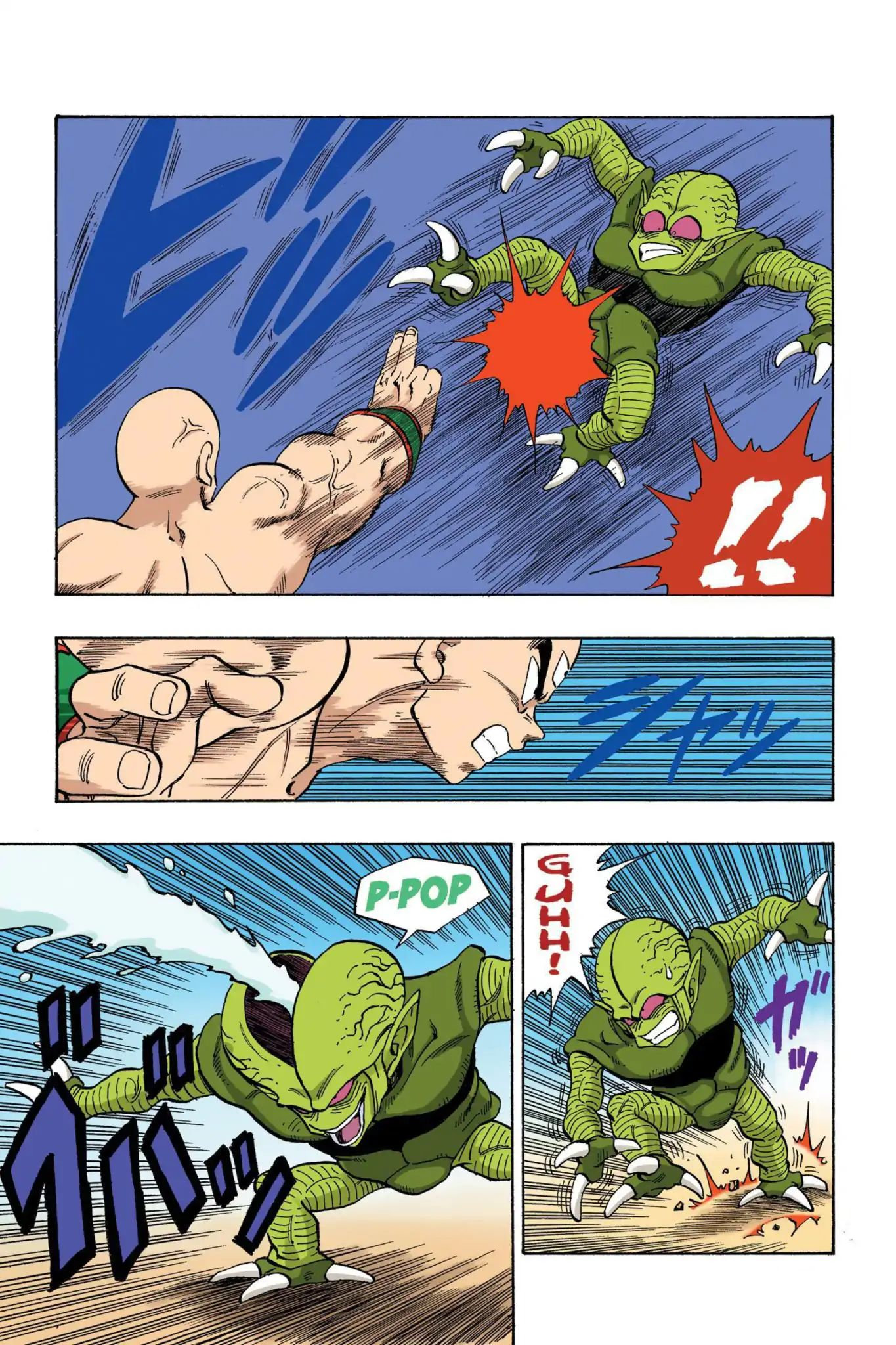 Dragon Ball Full Color Saiyan Arc Chapter 20  Online Free Manga Read Image 12