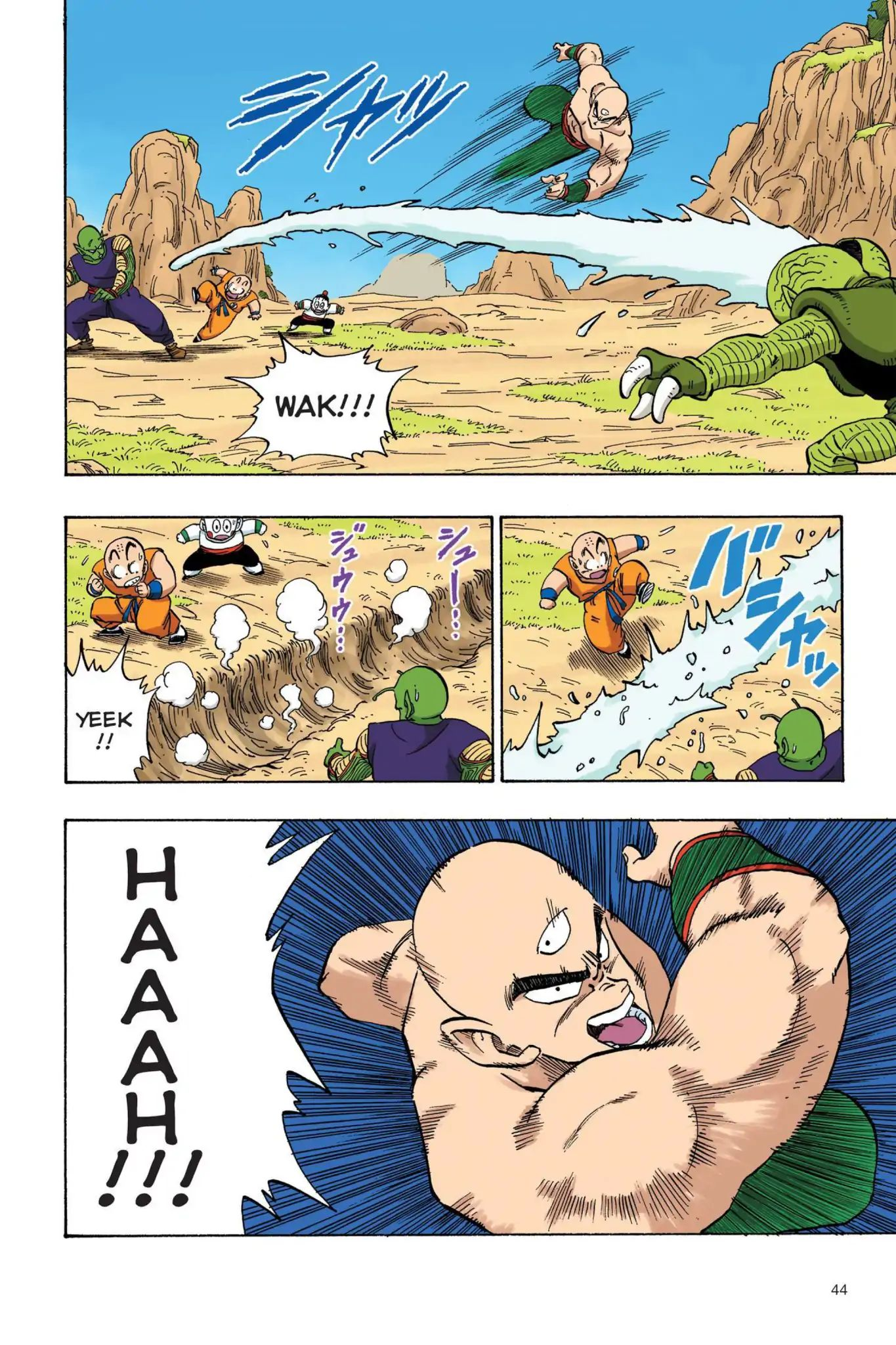 Dragon Ball Full Color Saiyan Arc Chapter 20  Online Free Manga Read Image 13