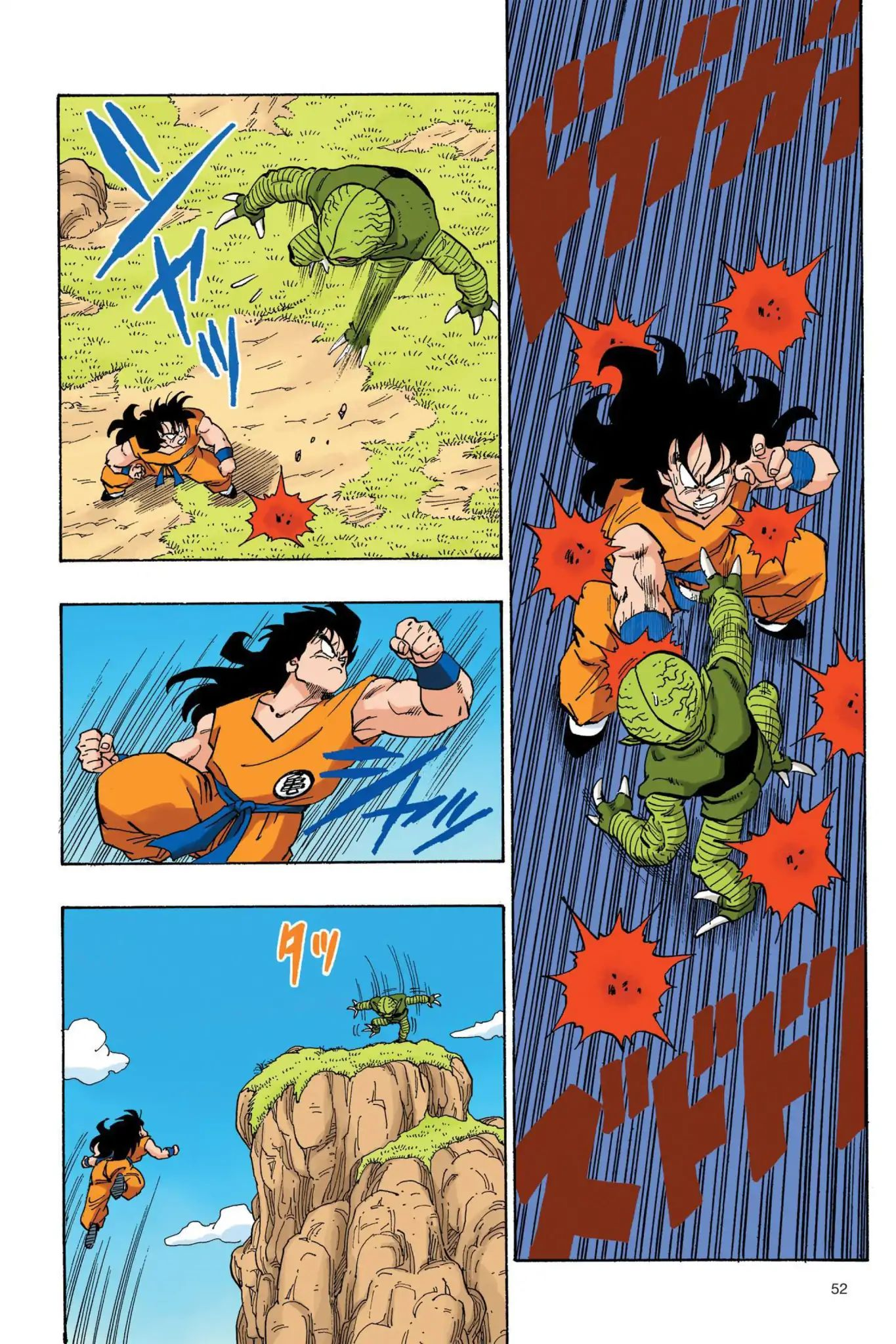 Dragon Ball Full Color Saiyan Arc Chapter 21  Online Free Manga Read Image 7
