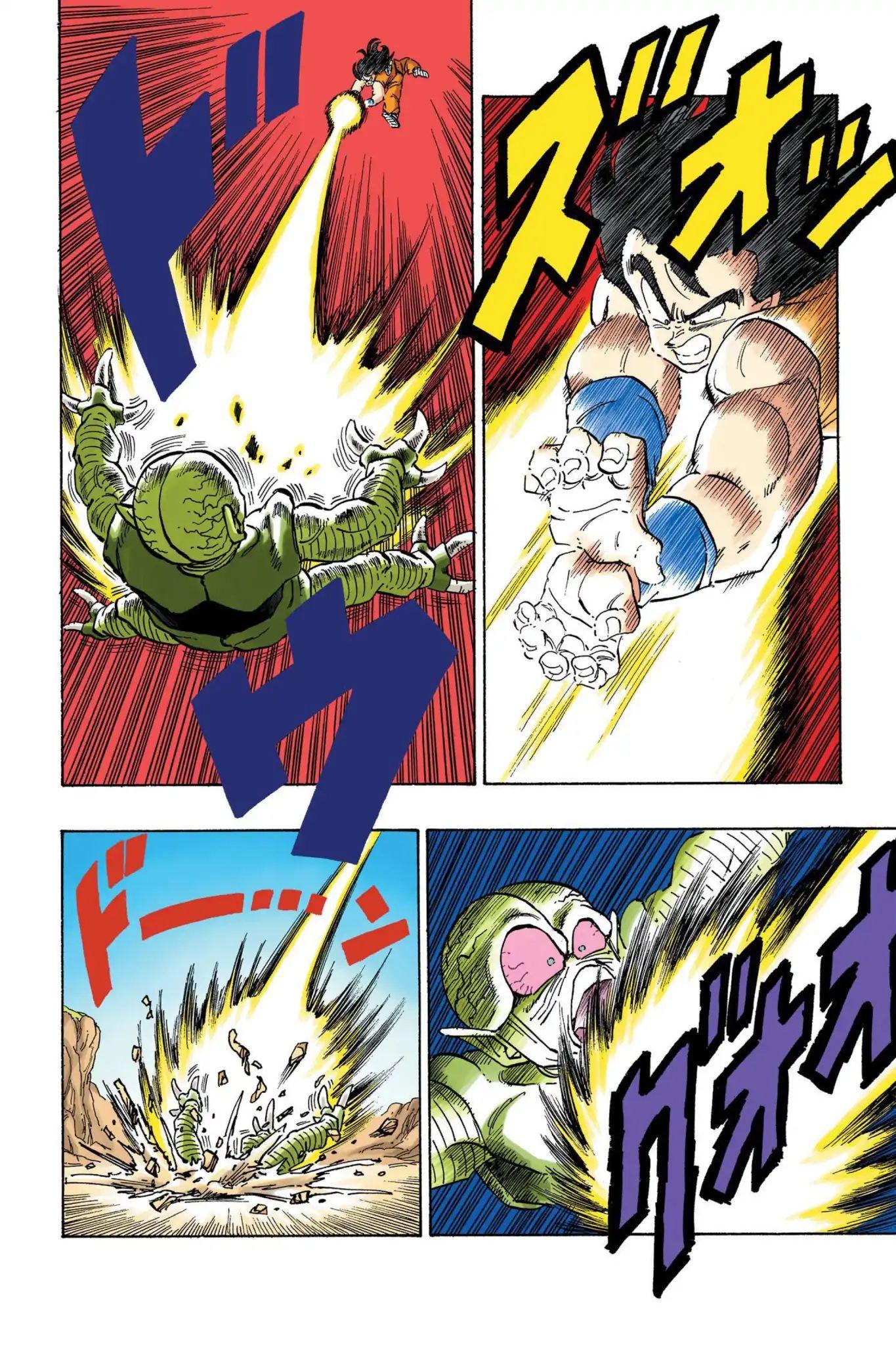 Dragon Ball Full Color Saiyan Arc Chapter 21  Online Free Manga Read Image 9