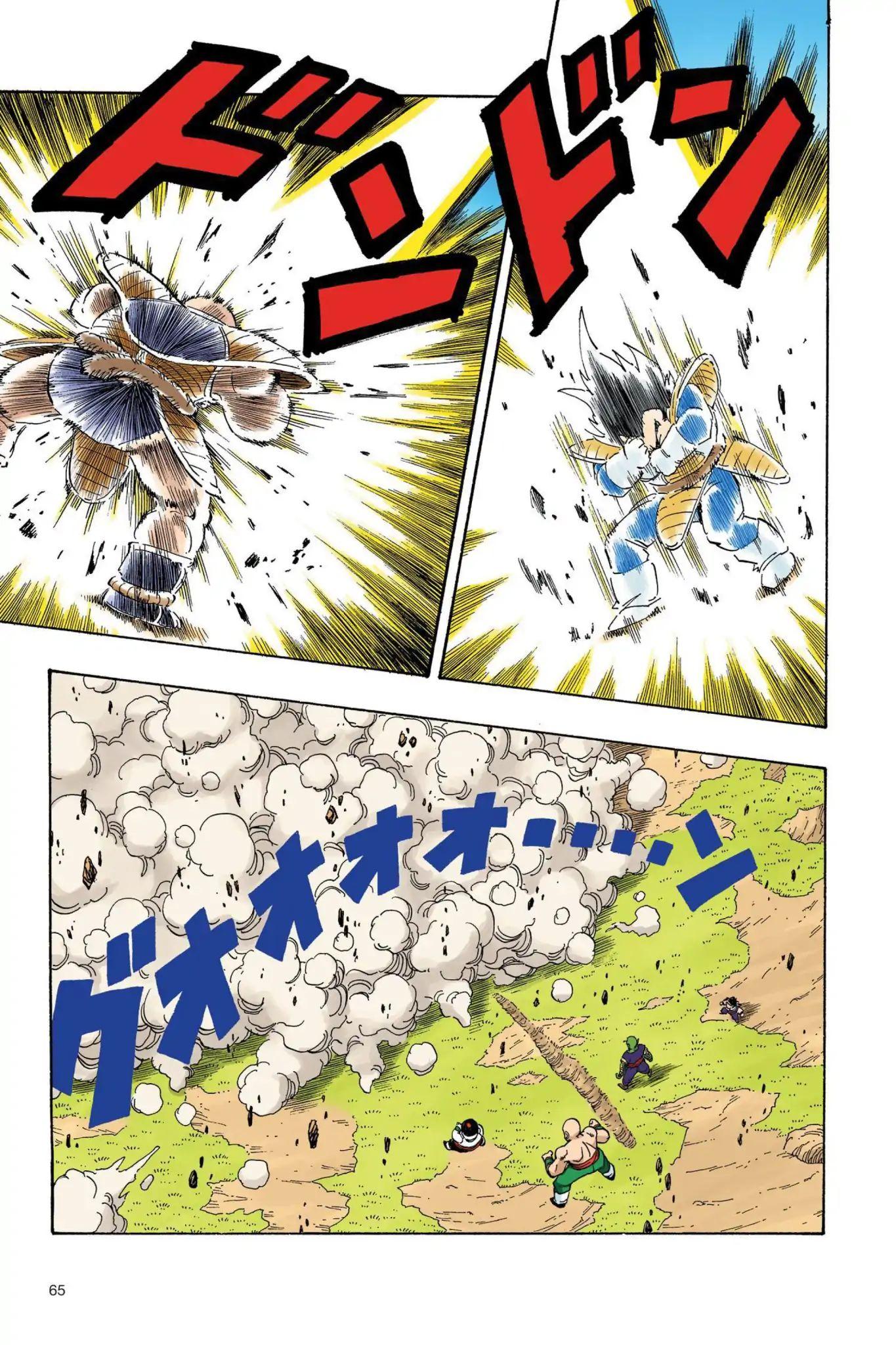 Dragon Ball Full Color Saiyan Arc Chapter 22  Online Free Manga Read Image 6
