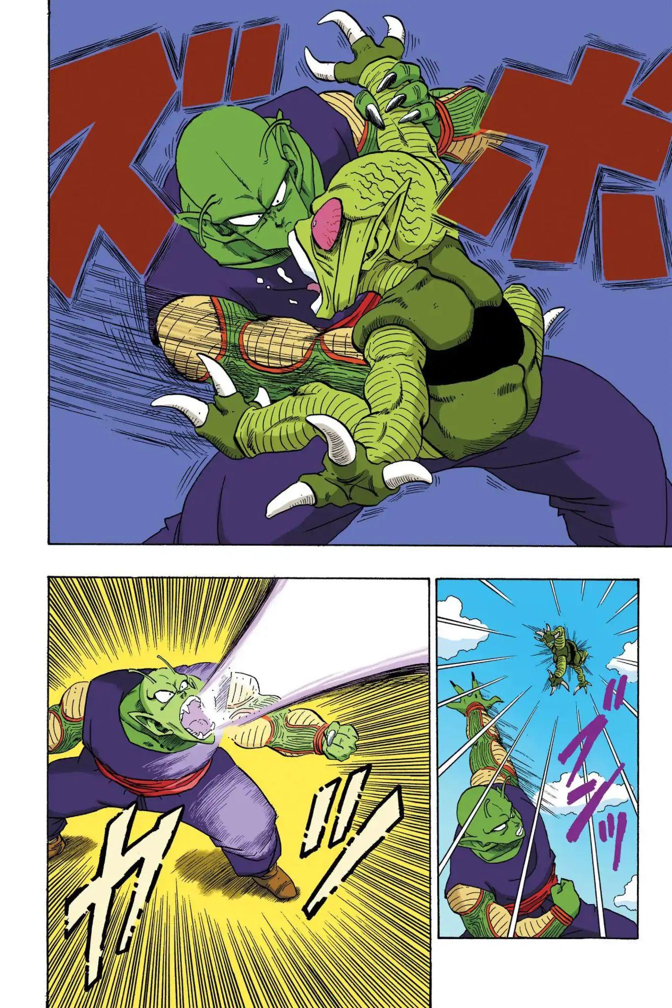 Dragon Ball Full Color Saiyan Arc Chapter 22  Online Free Manga Read Image 9