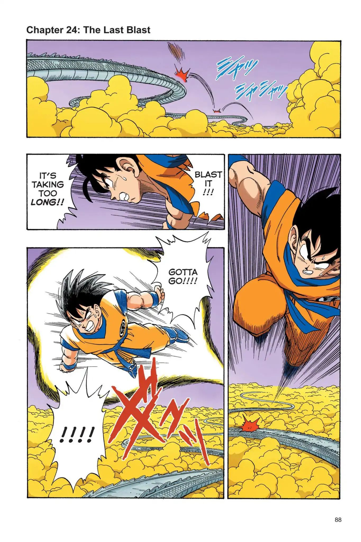 Dragon Ball Full Color Saiyan Arc Chapter 24  Online Free Manga Read Image 1