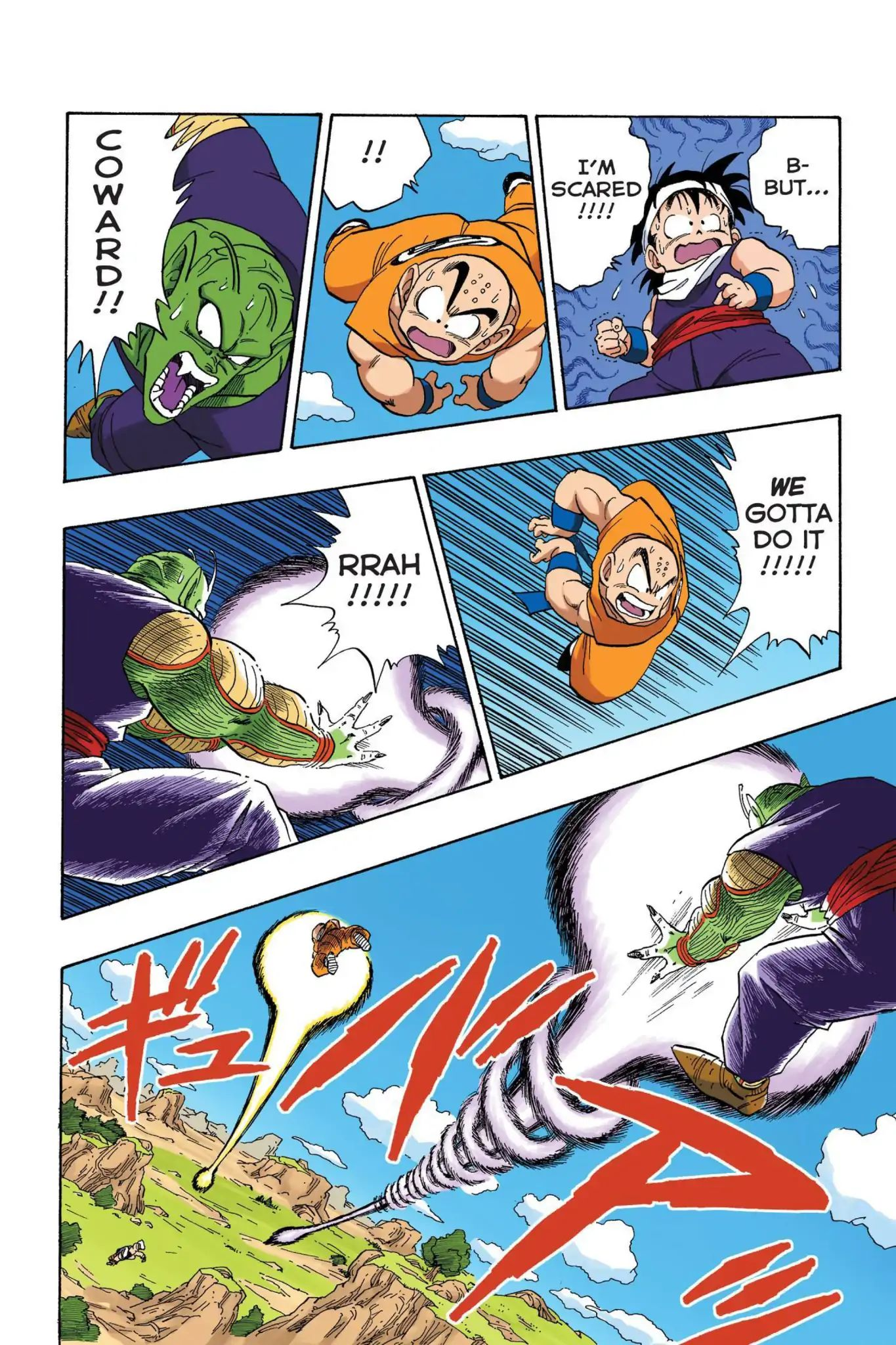 Dragon Ball Full Color Saiyan Arc Chapter 24  Online Free Manga Read Image 9
