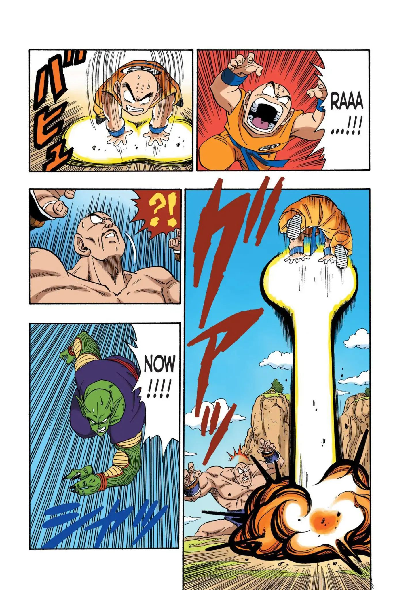 Dragon Ball Full Color Saiyan Arc Chapter 26  Online Free Manga Read Image 11