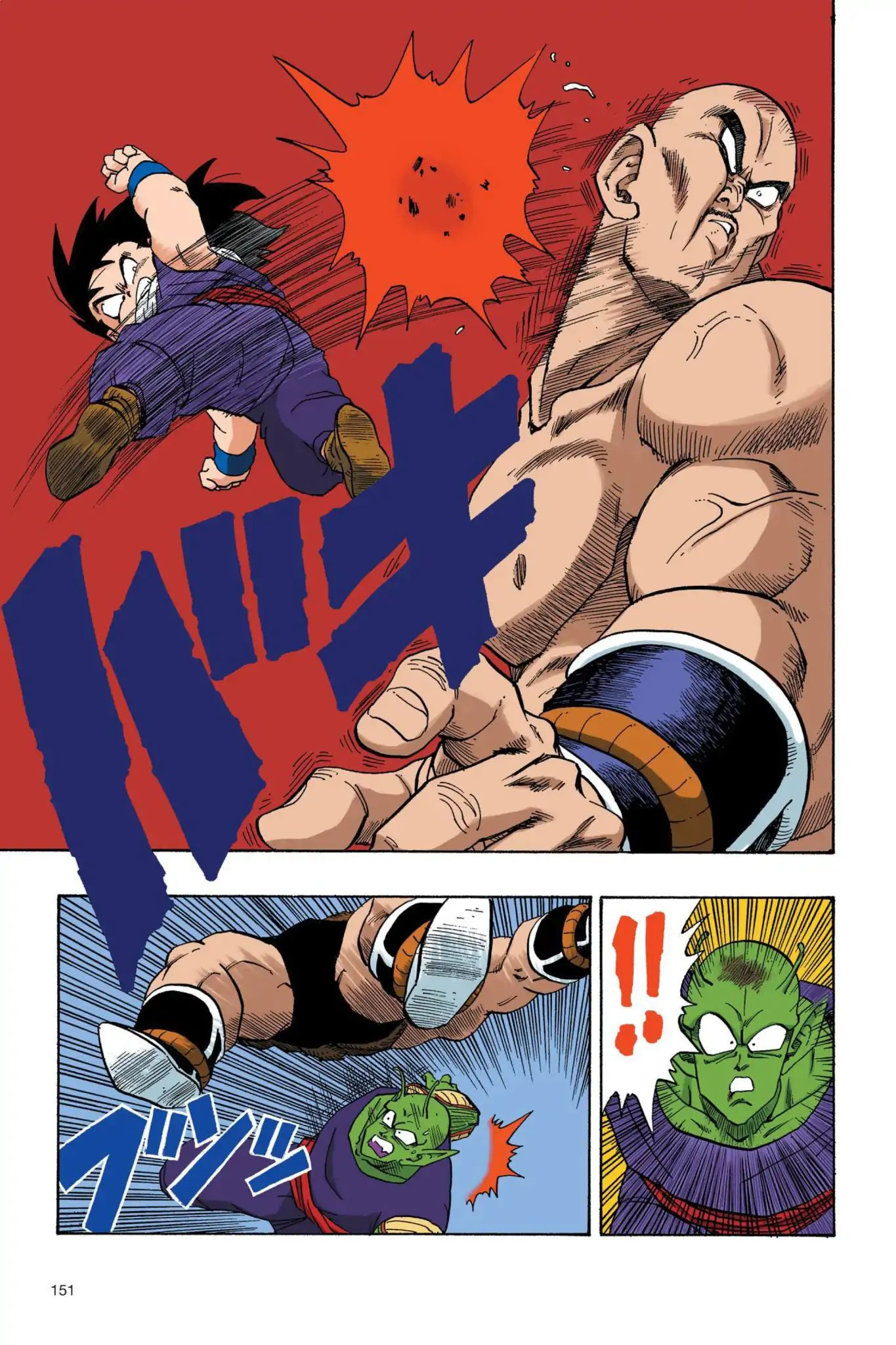 Dragon Ball Full Color Saiyan Arc Chapter 28  Online Free Manga Read Image 8