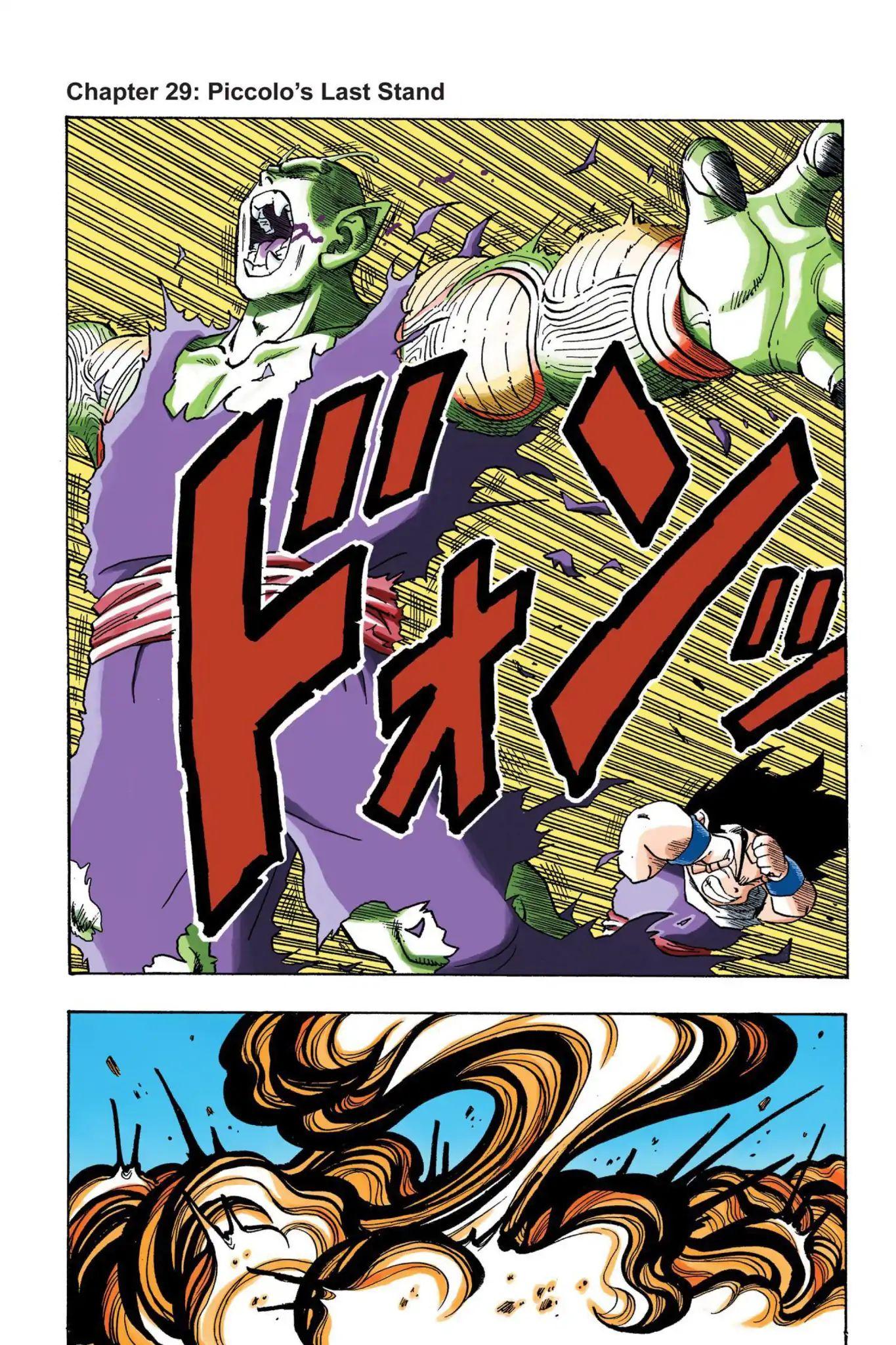 Dragon Ball Full Color Saiyan Arc Chapter 29  Online Free Manga Read Image 1