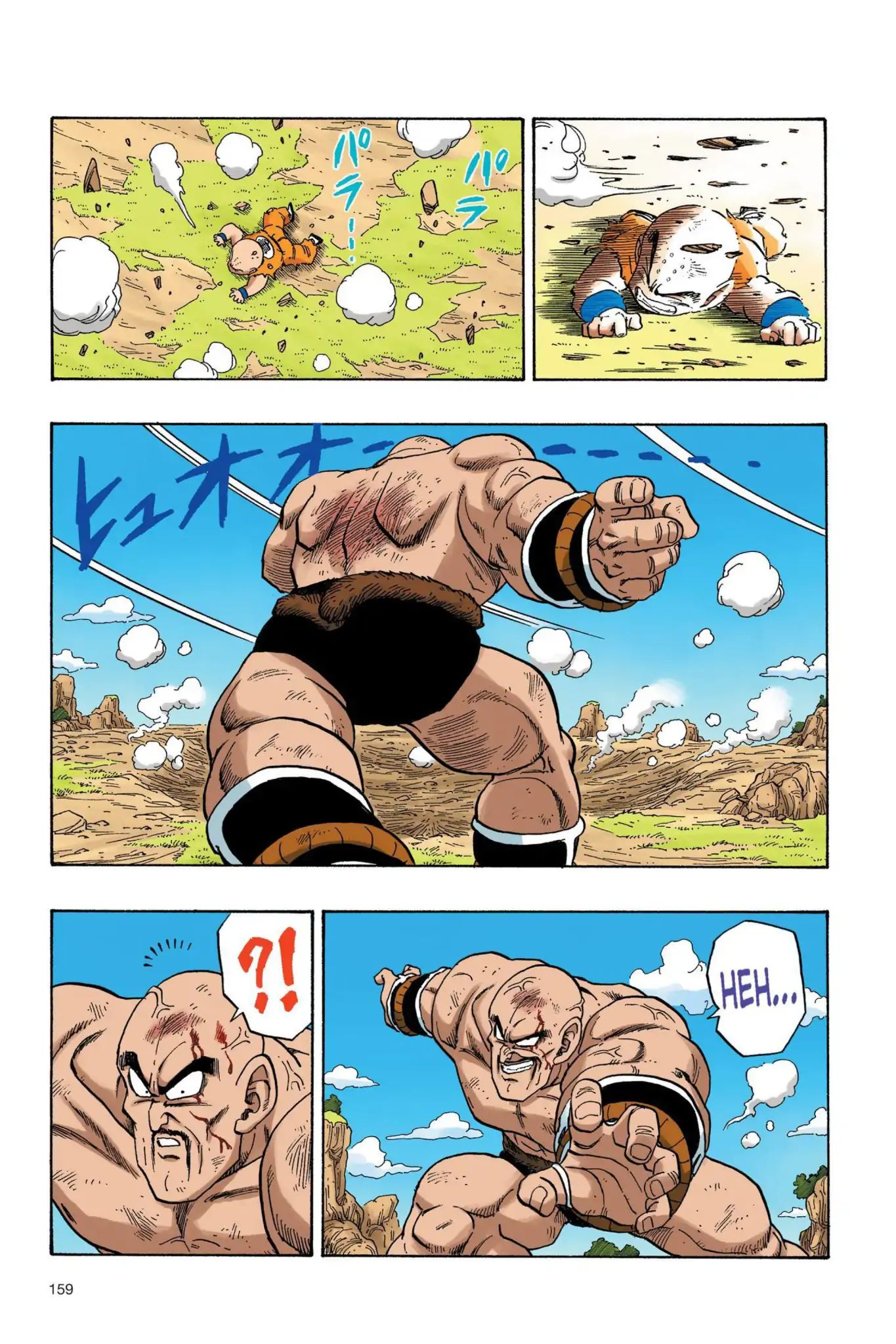 Dragon Ball Full Color Saiyan Arc Chapter 29  Online Free Manga Read Image 2