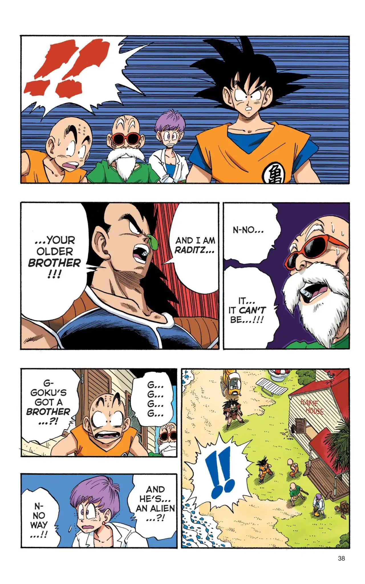 Dragon Ball Full Color Saiyan Arc Chapter 3  Online Free Manga Read Image 5
