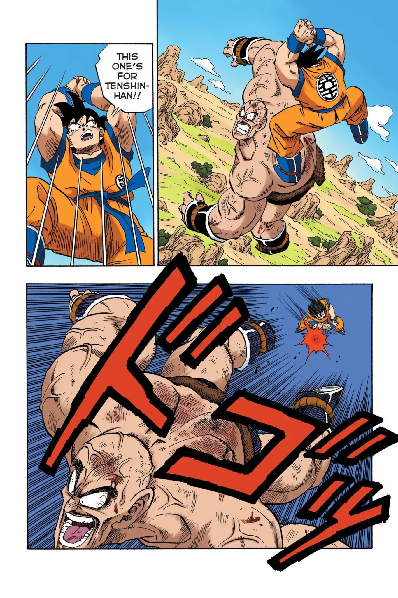 Dragon Ball Full Color Saiyan Arc Chapter 31  Online Free Manga Read Image 11