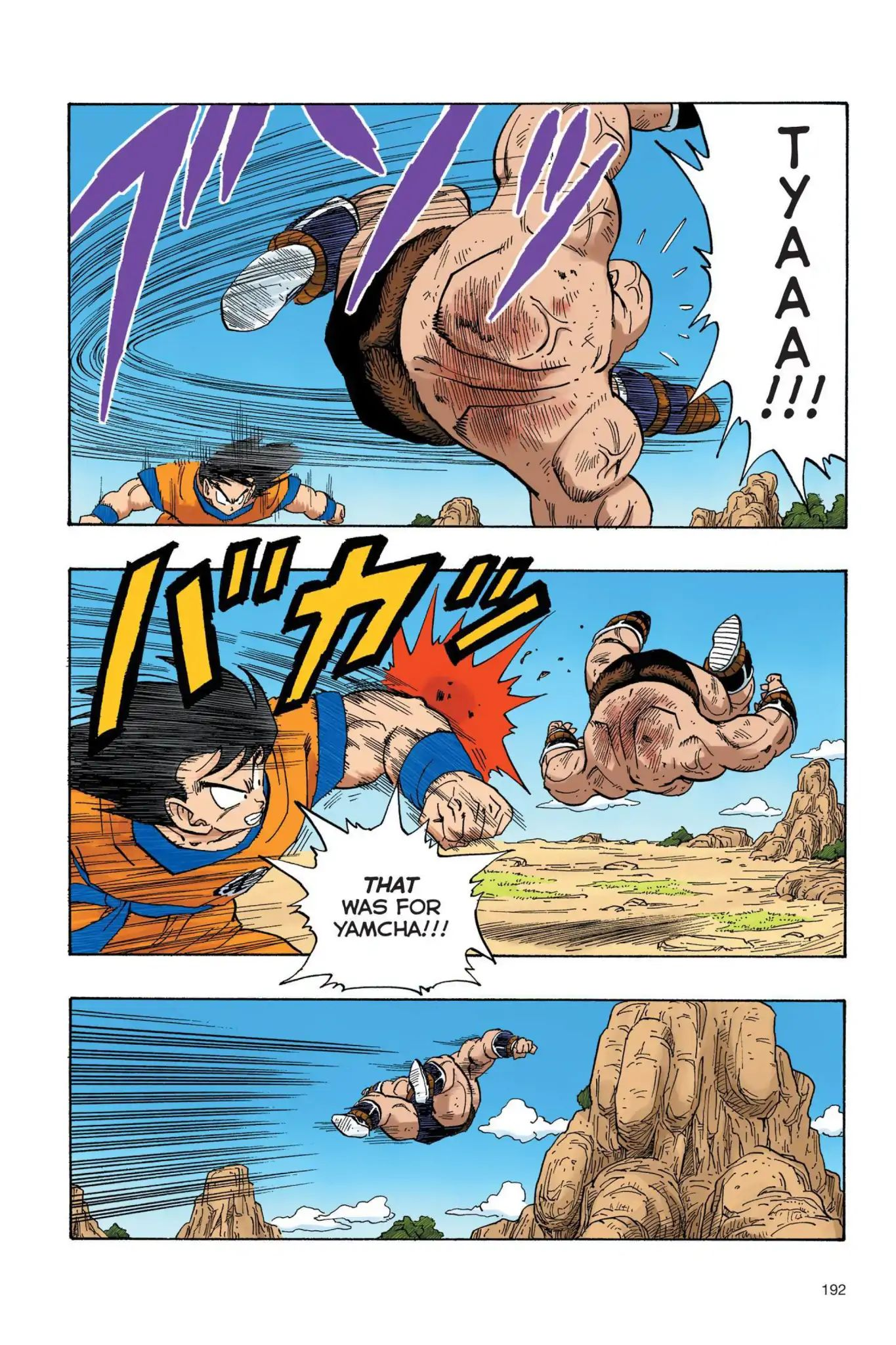 Dragon Ball Full Color Saiyan Arc Chapter 31  Online Free Manga Read Image 7