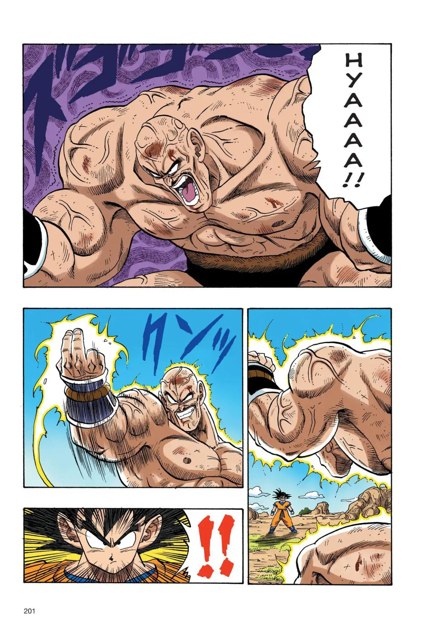 Dragon Ball Full Color Saiyan Arc Chapter 32  Online Free Manga Read Image 2