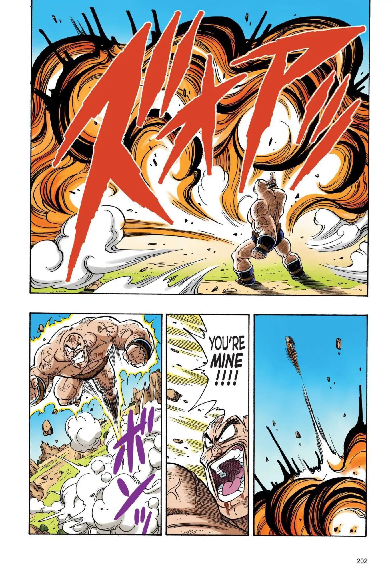 Dragon Ball Full Color Saiyan Arc Chapter 32  Online Free Manga Read Image 3