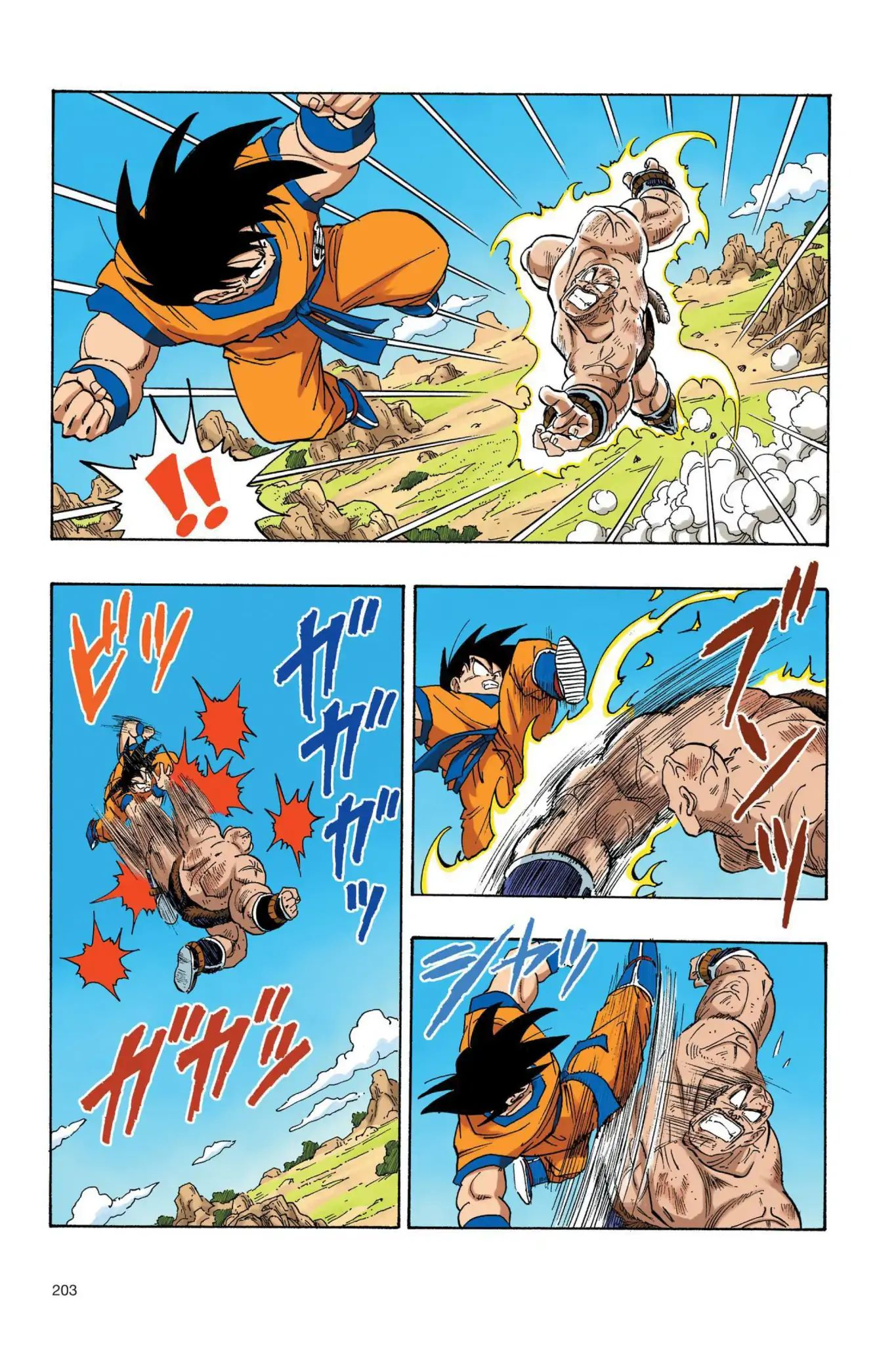 Dragon Ball Full Color Saiyan Arc Chapter 32  Online Free Manga Read Image 4