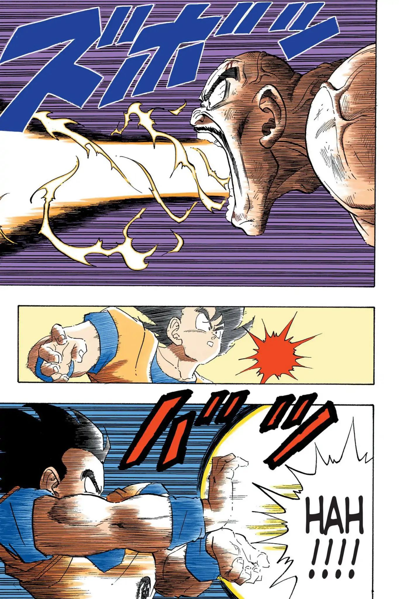 Dragon Ball Full Color Saiyan Arc Chapter 32  Online Free Manga Read Image 6